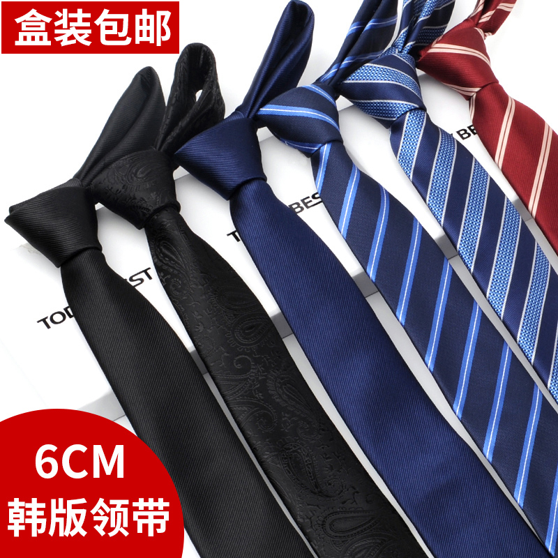 Han edition men suits the male business 6 cm small blue zip tie skinny black work profession