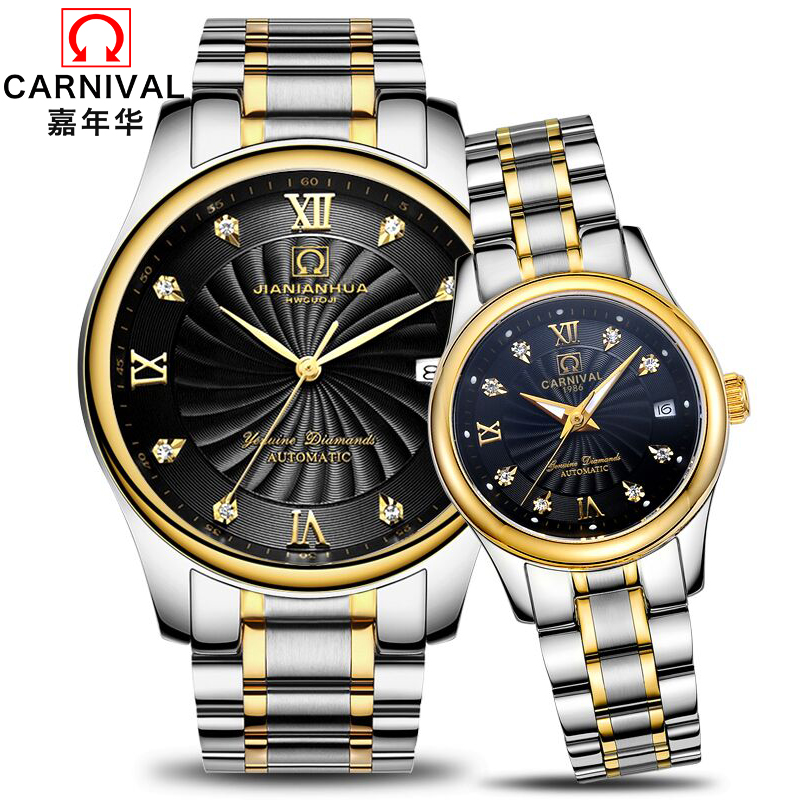 a pair of lovers watch for automatic mechanical watch fashion male expression couple waterproof watch female table 00concept of vortex female student individuality creative watch han edition contracted fashion female table