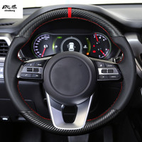 Free Shipping Hand sewing Carbon fiber leather steering wheel decoration cover for 2017 2018 KIA RIO X LINE X LINE