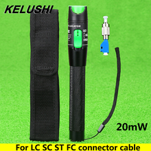KELUSHI 20mW Pan Type Aluminium Visual Fault Locator with FC to LC Adapter Fiber Optic Cable Tester Meter For CATV