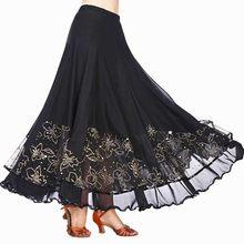 05f772743 Women Girls Ballroom Dance Dress Long Swing Modern Standard Waltz  Competition Dance Dress Belly Dance Latin Tango Skirt 5 Colors