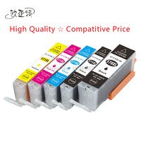 5Pack Compatible Ink Cartridge PGI 570 CLI 571 Inks For Canon PIXMA MG7750 MG7751 MG7752 MG7753