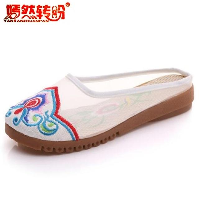 Femmes Chaussures Nouvelle Broderie Feuilles Baotou Sandale Outer Wear Chaussures de Plage Fond Plat Chaussures Dames Anti-Slip Toile Chaussures (Color : D, Taille : 38)