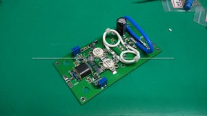 Image 2 - 300W 88Mhz 108Mhz FM transmitter RF Power Amplifier Board AMP For Ham Radio Amplifiers