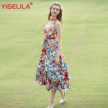 YIGELILA Fashion Women Floral Spaghetti Strap Dress Summer Square Neck Empire Slim Ankle Length Big Hem Print Long Dress 63941 floral print hanky hem shift dress
