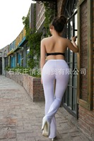 Slim Tight Stretch Sexy Full Transparent Open File Fun Horn Trousers