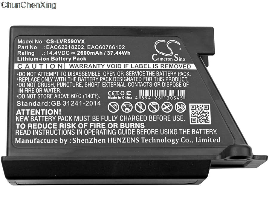 Cameron Sino 2600 mAh batterie pour LG VR34406LV, VR34408LV, VR5902LVM, VR5940L, VR5942L, VR5943L, VR6170LVM, VR62601LV, VR64607LV