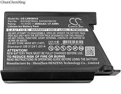 Cameron Sino 2600mAh Batterij voor LG VR34406LV, VR34408LV, VR5902LVM, VR5940L, VR5942L, VR5943L, VR6170LVM, VR62601LV, VR64607LV