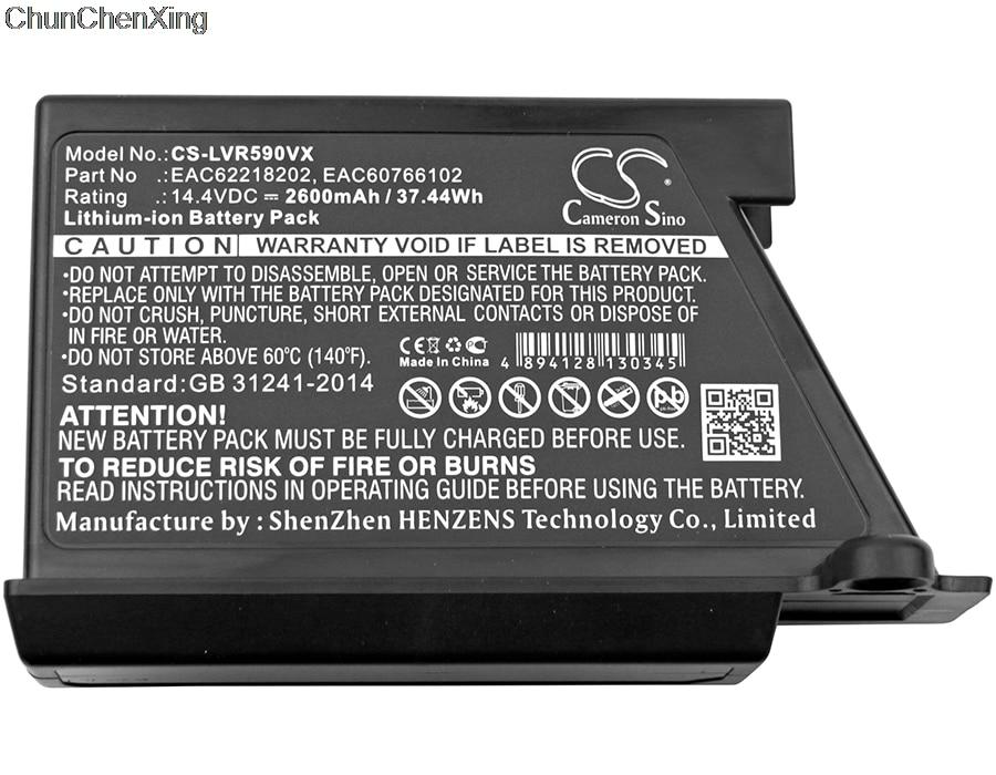 Cameron Sino 2600mAh Battery For LG VR34406LV, VR34408LV, VR5902LVM, VR5940L, VR5942L, VR5943L, VR6170LVM, VR62601LV, VR64607LV