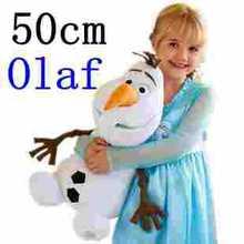 Олаф плюшевые Игрушечные лошадки 30 см/50 см Brinquedos плюша Аксессуары для кукол Kawaii brinquedo Олаф pelucia Бесплатная доставка
