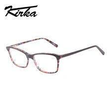 Kirka البصرية نظارات المرأة إطارات النظارات إطارات نظارات طبية للنساء ليوبارد طباعة النظارات الطبية الإطار