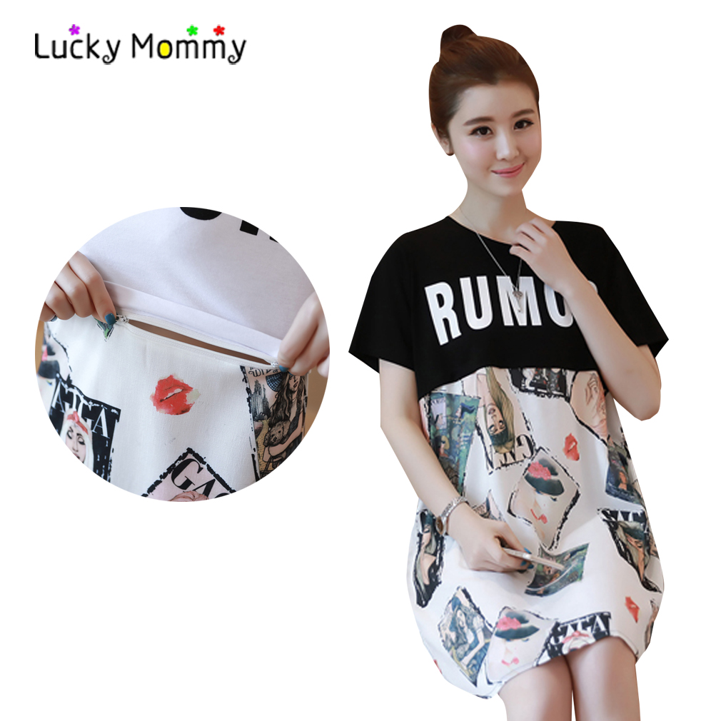 2017 Summer Pattern Printing Stitching Maternity Dress for Breastfeeding Nursing Clothes for Pregnant Women Pregnancy Clothing