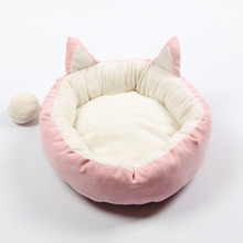 Super Soft Pet Bed Kennel Dog Round Cat Winter Warm Sleeping Bag Puppy Cushion Mat Portable Supplies