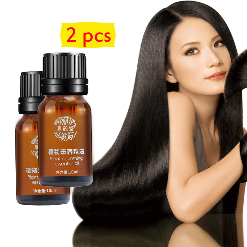 Plant Hair Care Nourishing Essential Oil Hair