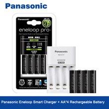 Panasonic smart cargador + aa * 4 batería recargable de alta capacidad