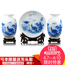 and white porcelain vase three piece hanging plate decorative plate of modern style living room decoration decoration
