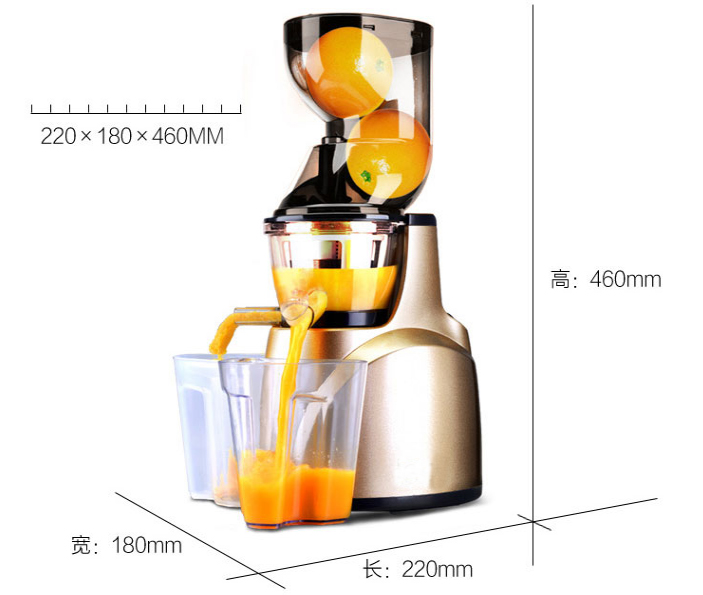 Whole Slow Juicer 300W 75 cm Fruits Low Speed Juice Extractor Juicers Fruit Machines glantop 2l smoothie blender fruit juice mixer juicer high performance pro commercial glthsg2029