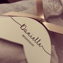 Персональный гравированный вешалки для одежды для свадебной вечеринки, невесты, подружки невесты, имя и роль, реквизит для свадебных фотографий, вешалка