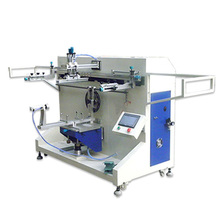 automatic plastic bucket screen printing machine for single color