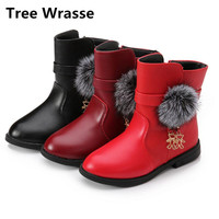 Tree Wrasse Children Snow Boots Winter Girls Leather Shoes Kids Rubber Shoes Big Child Martin Boots