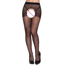 Snowshine YL5 женские сексуальные удобные чулки с открытой промежностью колготки
