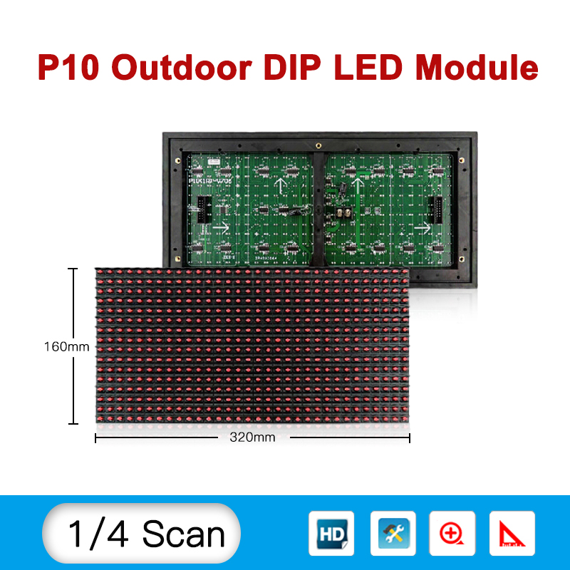 P10 DIP Outdoor Led Display Module Message Board Advertising Module P10 Sign Board Led Display Wall Screen Single Color 320*160