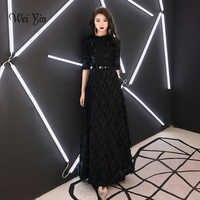 Wei yin 2020 Neue Abendkleider Die Braut Elegante Bankett Schwarz Halbarm Spitze Boden-länge Lange Prom Party kleider WY1342