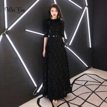 weiyin 2019 New Evening Dresses The Bride Elegant Banquet Bl