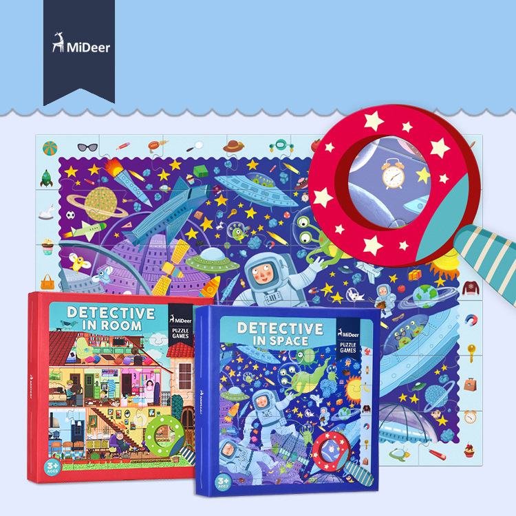 Mideer large cartoon paper detective in space Children Puzzle Creative Toy with Magnifier Gifts