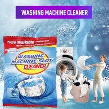 Стиральная машина очиститель Порошок Стиральная машина поставки Эффективная Стиральная машина очиститель бак для белья очиститель агент мешок для домашнего белья