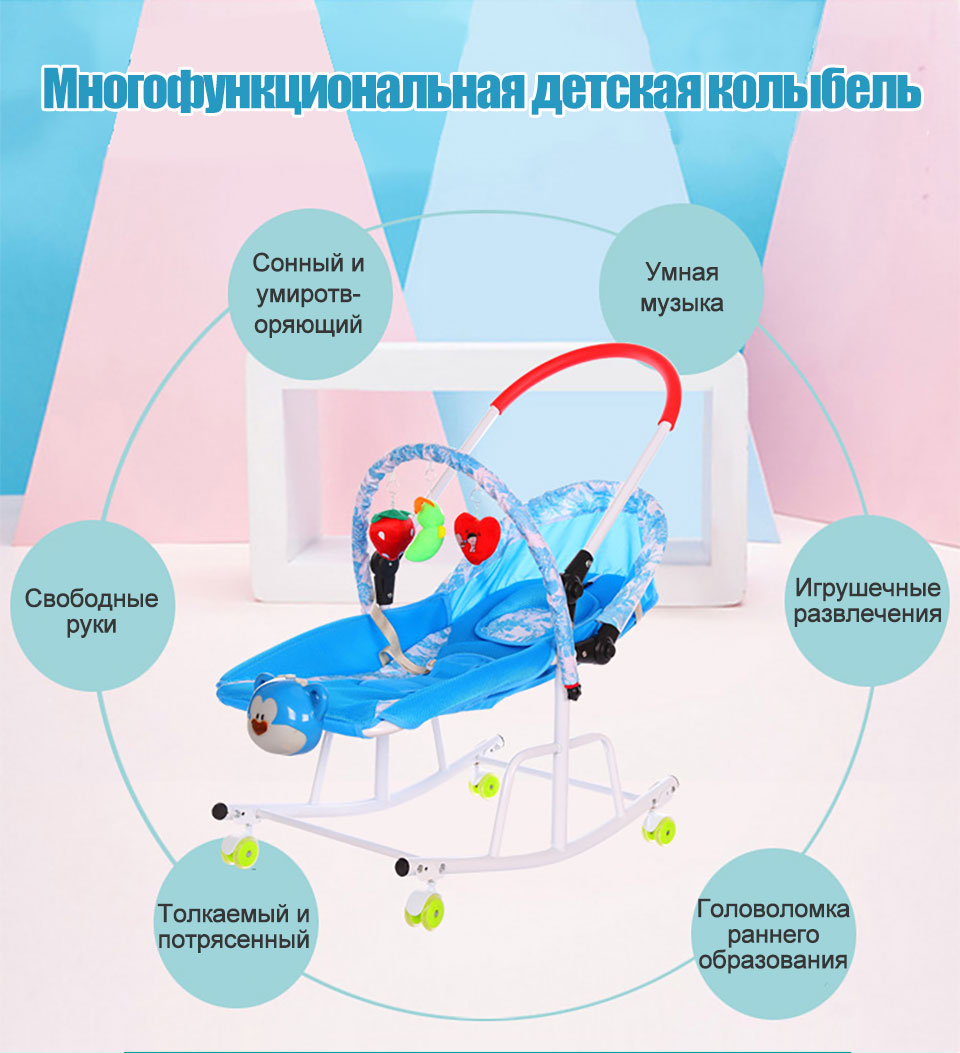 HTB1cAhga0fvK1RjSszhq6AcGFXao Baby Cradle Disassemble Metal With Light Music Player Cradle Swings For Baby Children Bassinet Rocking Chair For Newborns