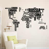 2017 New Household Living Room PVC Wall Sticker Removable World Map Letter Printed Bedroom Art DIY Wall Decorative Stickers