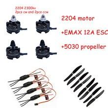 2204 2300KV Mini Brushless Motor and 12A Esc 5030 Propeller for RC Quadcopter Drone