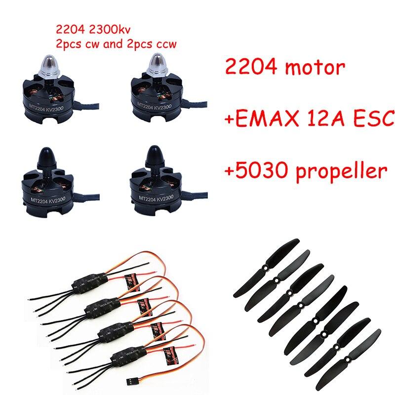 2204 2300kv мини Бесщеточный Двигатель и 12a ESC 5030 Пропеллеры для Мультикоптер Дрон