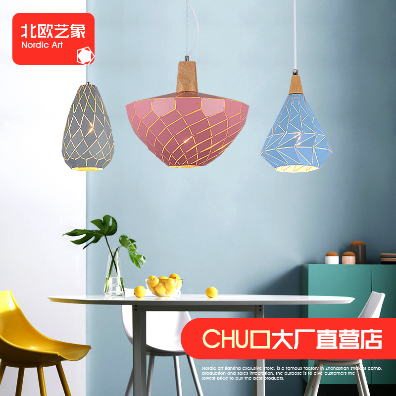 Modern Wood Dining Room Lights Pendant Lamp Art Pendant Lights Lamparas Colorful Aluminum lamp shade Luminaire For Home Lighting medical model of the human brain of the brain anatomical model of brain ventricles brain and nervous model gasen nsj003