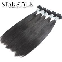 Free shipping soft and full hair bundles 5pcs/lot indian Straight hair Unprocessed human hair extensions StarStyle hair products