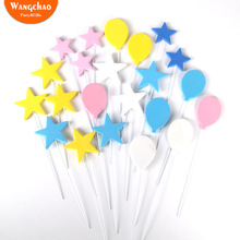 5pcs/bag Foam Paper Balloon Cake Topper Star Cupcake Kids Happy Birthday Supplies Party Decoration