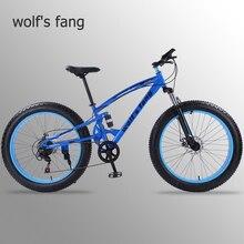 """늑대의 송곳니 자전거 지방 자전거 26 """"X 4.0 산악 자전거 7/ 21 속도 지방 자전거 도로 자전거 앞뒤 기계 디스크 브레이크"""