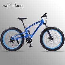 """Lobo fang bicicleta gordura bicicleta 26 """"x 4.0 mountain bike7/ 21 velocidade bicicleta de estrada bicicleta gordura dianteiro e traseiro freio a disco mecânico"""