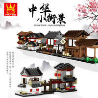 WANGE Mini Chinese Street Blocks DIY Construction Building Blocks China Ancient Architecture