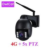 OwlCat 5X зум 4G купольная ip камера WiFi PTZ пуля уличная MiFi sim карта камера с MICRO SD карта Видео Аудио