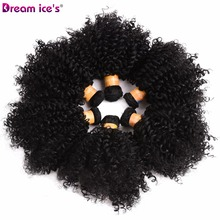 Dream Ices Bouncy Curly Synthetic Weave 6 Pcs/lot Natural Short Hair Welf Bundles Black Weaving Inch
