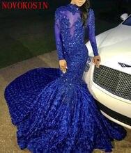 Роскошное вечернее платье с длинным хвостом ярко голубого цвета