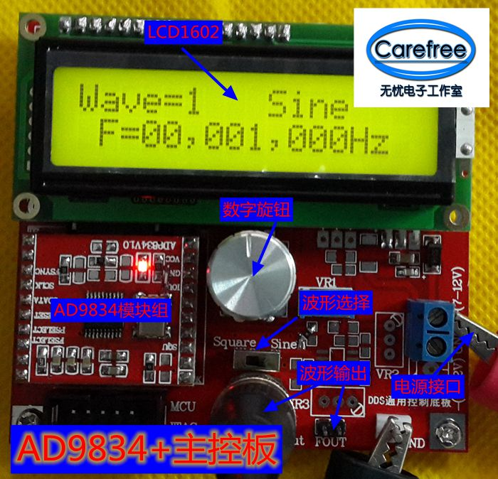AD9834 Module / High Speed DDS Module / Sine Wave / Triangle Wave / Fang Bo Containing The Floor