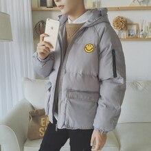 2016 brand font b men s b font clothing winter font b jacket b font outwear