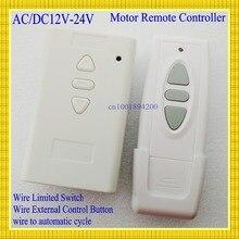 AC Dc スイッチコントローラ 12 V 24 V 36 V モーターフォワード逆アップダウン壁トランスミッターマニュアルボタンリミットスイッチ