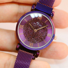 New hot-selling watches high-end chain magnets womens  Fashion & Casual Chronograph dropshipping 2018 Hardlex