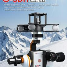 Free Shipping Walkera G-3DH Brushless Rotating Camera Gimbal Support iLook+ Gopr