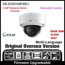 HIKVISION DS-2CD2125FWD-IS (2.8mm) Inglés versión 3MP cámara IP cámara de Seguridad POE ONVIF P2P CCTV cámara de Red H265 cámara