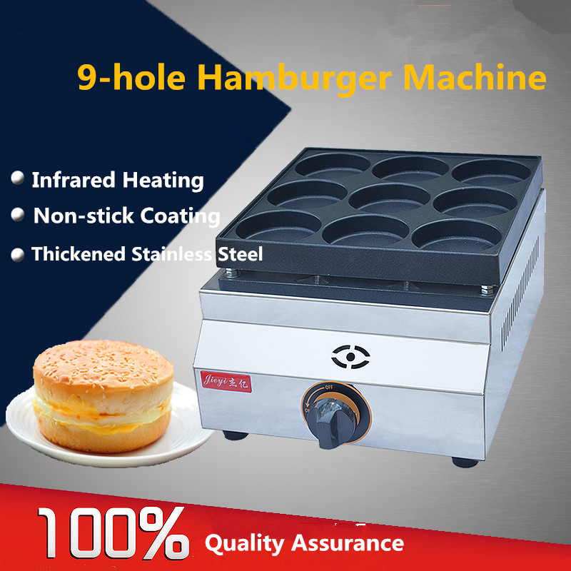 Commercial Nine-hole Gas Furnace Non-stick Furnace nine holes gas red bean cake new pancake machine Hamburg machine free shipping electric 32 hole bean cake machine copper plate imagawayaki machine wheel cake
